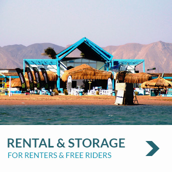 Rent the high quality Duotone kitesurfing equipment in El Gouna, Egypt with Nomad Kite Events.
